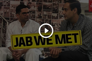 Jab We Met (India Today)